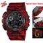นาฬิกา คาสิโอ Casio G-Shock Special Color Models รุ่น GA-100CM-4A สินค้าใหม่ ของแท้ ราคาถูก พร้อมใบรับประกัน thumbnail 7