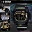 นาฬิกา คาสิโอ Casio G-Shock Limited Models รุ่น GD-350BR-1DR สินค้าใหม่ ของแท้ ราคาถูก พร้อมใบรับประกัน thumbnail 2