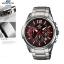 นาฬิกา คาสิโอ Casio Edifice Chronograph รุ่น EFR-535D-1A4V สินค้าใหม่ ของแท้ ราคาถูก พร้อมใบรับประกัน thumbnail 3