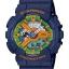 นาฬิกา คาสิโอ Casio G-Shock Standard Analog-Digital รุ่น GA-110FC-2A สินค้าใหม่ ของแท้ ราคาถูก พร้อมใบรับประกัน thumbnail 1
