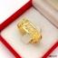 แหวนทอง รหัส JR055 thumbnail 3