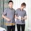 D6103006 เสื้อพนักงานโรงแรม เสื้อแม่บ้าน เสื้อพ่อบ้าน เบลล์ thumbnail 1