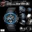 นาฬิกา คาสิโอ Casio G-Shock Standard Analog-Digital รุ่น AW-591-2AV สินค้าใหม่ ของแท้ ราคาถูก พร้อมใบรับประกัน thumbnail 4