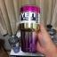 YETI Rambler แก้วเก็บความเย็น เก็บน้ำแข็ง 30 oz Model UV แถมมือจับและหลอดโค้ง 1 อัน thumbnail 3