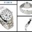 นาฬิกา คาสิโอ Casio Edifice 3-Hand Analog รุ่น EF-125D-7AV สินค้าใหม่ ของแท้ ราคาถูก พร้อมใบรับประกัน thumbnail 2