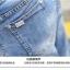JW5909004 กางเกงยีนส์แฟชั่นเกาหลี ขายาวฮาเร็มของนักเรียน (พรีออเดอร์) รอ 3 อาทิตย์หลังโอนเงิน thumbnail 5