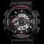 นาฬิกา คาสิโอ Casio G-Shock Standard Analog-Digital รุ่น GA-110-1A สินค้าใหม่ ของแท้ ราคาถูก พร้อมใบรับประกัน thumbnail 1