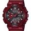 นาฬิกา คาสิโอ Casio G-Shock Limited Models Neo Metallic Series รุ่น GA-110NM-4A สินค้าใหม่ ของแท้ ราคาถูก พร้อมใบรับประกัน thumbnail 1