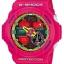 นาฬิกา คาสิโอ Casio G-Shock Standard Analog-Digital รุ่น GA-310-4A สินค้าใหม่ ของแท้ ราคาถูก พร้อมใบรับประกัน thumbnail 1