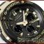 นาฬิกา คาสิโอ Casio G-Shock G-Steel Tough Solar รุ่น GST-S100G-1A สินค้าใหม่ ของแท้ ราคาถูก พร้อมใบรับประกัน thumbnail 3