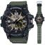 นาฬิกา คาสิโอ Casio G-Shock Mudmaster Twin Sensor รุ่น GG-1000-1A3 สินค้าใหม่ ของแท้ ราคาถูก พร้อมใบรับประกัน thumbnail 1