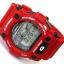 นาฬิกา คาสิโอ Casio G-Shock Standard Digital รุ่น G-7900A-4DR สินค้าใหม่ ของแท้ ราคาถูก พร้อมใบรับประกัน thumbnail 2