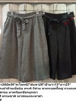 กางเกงกระโปรงผ้าฝ้ายเนื้อนิ่ม ขา 4-5 ส่วน สีเทาดำ