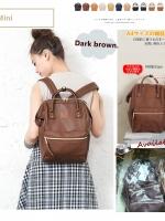 Anello PU Mini dark brown พร้อมส่ง!!