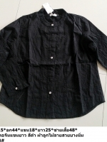 เสื้อสีดำ คอจีน ผ้าลูกไม้ปักคอตตอนนิ่ม