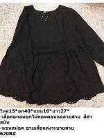 เสื้อลูกไม้ปักฉลุผ้าคอตตอนนิ่ม สีดำสนิท