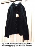 เสื้อเชิ้ตสีดำ ผ้าคอตตอนนิ่ม เนื้อดีงานญี่ปุ่นแท้