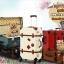 กระเป๋าเดินทางวินเทจ รุ่น retro brown แดงเข้มคาดน้ำตาล ขนาด 26 นิ้ว thumbnail 8