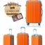 กระเป๋าเดินทางล้อลากไฟเบอร์ รุ่น colorful ส้มขอบฟ้า ขนาด 20/24/28 นิ้ว thumbnail 2
