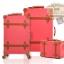 กระเป๋าเดินทางล้อลากวินเทจ รุ่น vintage retro สี แดง เซ็ตคู่ ขนาด 12+24 นิ้ว thumbnail 2