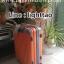 กระเป๋าเดินทางล้อลากไฟเบอร์ รุ่น colorful ส้มขอบฟ้า ขนาด 20/24/28 นิ้ว thumbnail 6
