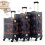 กระเป๋าเดินทางวินเทจ รุ่น retro brown น้ำเงินคาดน้ำตาล ขนาด 20 นิ้ว thumbnail 2