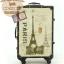 กระเป๋าเดินทางวินเทจ รุ่น vintage classic ลายเมืองปารีส ขนาด 24 นิ้ว thumbnail 1