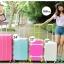 กระเป๋าเดินทางล้อลากไฟเบอร์ รุ่น colorful ชมพูขอบเขียว ขนาด 20/24/28 นิ้ว thumbnail 4
