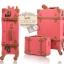 กระเป๋าเดินทางล้อลากวินเทจ รุ่น vintage retro สี แดง เซ็ตคู่ ขนาด 12+24 นิ้ว thumbnail 6