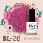 ยาทาเล็บเจล Bling รหัส BL-26