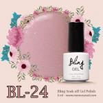 ยาทาเล็บเจล Bling รหัส BL-24