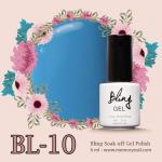 ยาทาเล็บเจล Bling รหัส BL-10