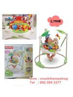 Jumperoo Rain Forest