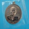 เหรียญเจริญพร มงคลชีวิต 88 หลวงปู่บัว ถามโก เจริญพรล่าง เนื้อทองแดง ซีลเดิม กล่องเดิม
