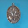 เหรียญนำฤกษ์ หลวงพ่อคูณ รุ่นพิมพ์สองหน้า เจริญพรบน เจริญพรล่าง ๙๒ บล็อคแรก เนื้อทองแดงมันปู กล่องเดิม