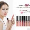 Cho Silky Matte Liquid Lipstick ลิป Cho ลิปสติก เนยโชติกา ของแท้ ราคาส่งร้านคุณอลิส