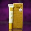 ครีมกันแดด โอไวท์ O'White Sunscreen spf 50 PA+++ราคาส่งร้านไฮยาดี้ทีเค