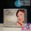 Hiyady Day Cream ครีมไฮยาดี้กลางวันกล่องเงิน ราคาส่งตรงจากบริษัท 090-7565658