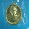 เหรียญหลวงพ่อคูณ รุ่น เจริญพรบน ๙๒ บล็อกแรก เนื้อฝาบาตร โค๊ต ๙ พร้อมกล่องเดิม