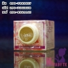 นาโน 5 ไวท์เทนนิ่งครีม ชมพู Nano 5 Whitening Cream pink ร้านไฮยาดี้ทีเค 090-7565657