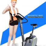 จักรยานออกกำลังกายนั่งปั่น ระบบแม่เหล็ก Fitness Style