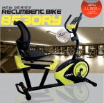 จักรยานออกกำลังกายเอนปั่น รุ่น 8530ry New Series