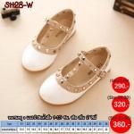 SH28-W รองเท้าคัชชูเด็กสไตล์วาเลนติโน่ สีขาว (ไซส์25-36)