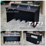 โต๊ะคอม Gamer Desk T-121 วางได้ 2 จอ