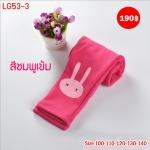 LG53-3 เลกกิ้งเด็ก ขายาวสีชมพูเข้ม สกรีนกระต่ายน้อย