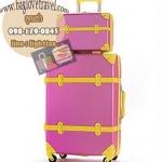 กระเป๋าเดินทางล้อลากวินเทจ รุ่น retro box ชมพูเข้มคาดเหลือง ขนาด 20 นิ้ว
