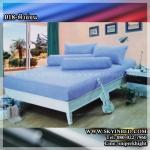 ผ้าปูที่นอนสีพื้น (สีฟ้าอ่อน)(พื้นเรียบ) ขนาด 5 ฟุต 5 ชิ้น