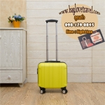 กระเป๋าเดินทางใบเล็ก รุ่น basic สีเหลือง ขนาด 16 นิ้ว