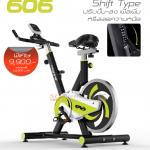 จักรยานออกกำลังกาย Spin bike รุ่น s606