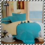 ผ้าปูที่นอนสีพื้น เกรด A สีฟ้า ขนาด 3.5 ฟุต 3 ชิ้น